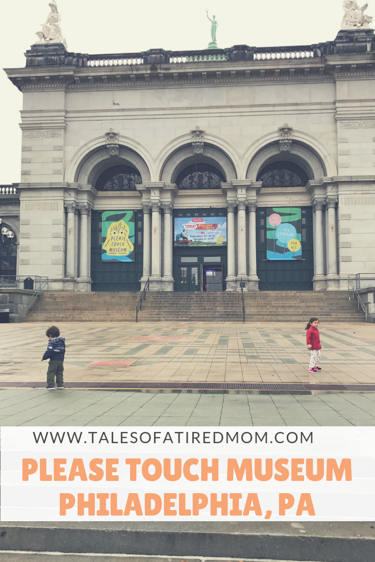 Looking for fun things to do in Philadelphia, PA?? Please Touch Museum would be the perfect place to go b/c I am all for the encouragement of hands on.