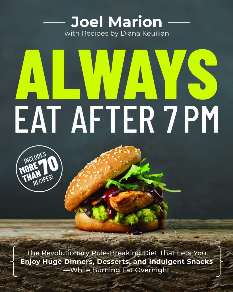 Always Eat After 7 PM: Okay, so I know you aren't supposed to judge a book by it's cover. But this title is exactly what sparked my interest in this book.